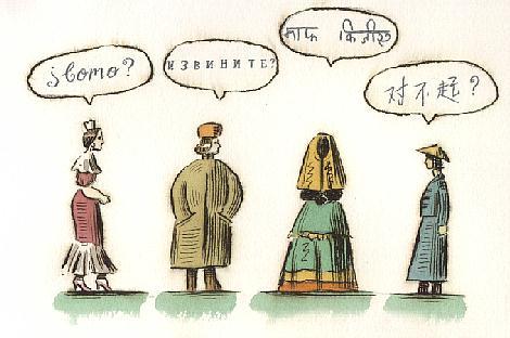 «Parlez vous Francais?!» Или как заставить ваше приложение, говорить на многих языках