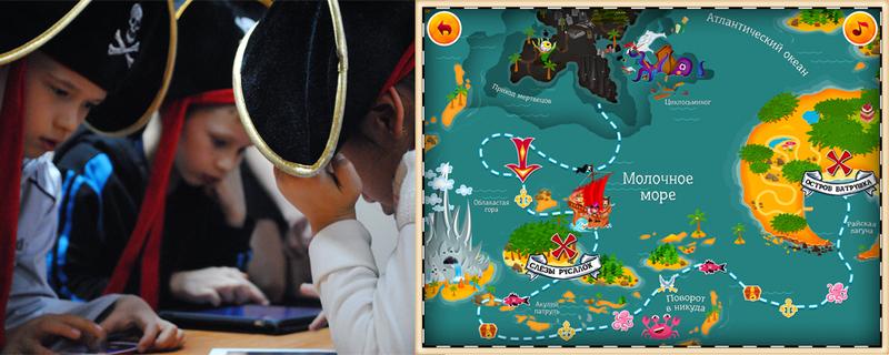 «Пираты Молочного моря» — долгожданная новинка от Little Beetle