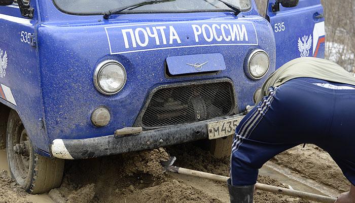 «Почта России» приглашает частных перевозчиков и внедряет ГЛОНАСС