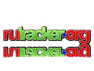 «Рутрекер» регистрирует своё название как товарный знак