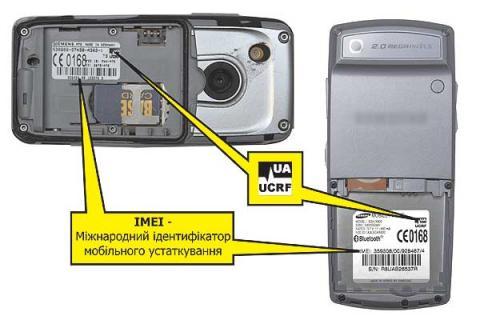 «Серые» телефоны в Украине. Покупать или не покупать?