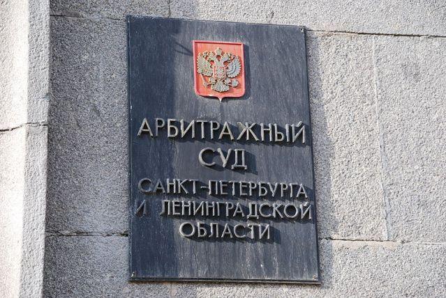 «Союз» проиграл иск к «Вконтакте»