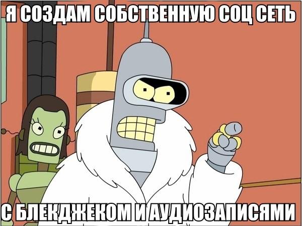 «Вконтакте» начал договариваться с правообладателями