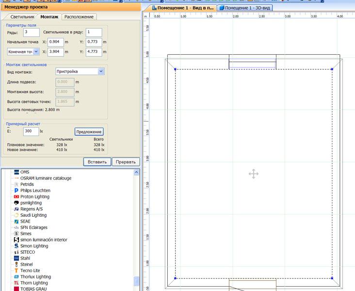 """""""Солнышко для Планктонушка"""" – основы светототехнического моделирования в DIALux"""