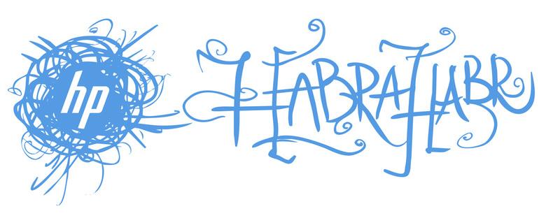 00 — Обновляем наш блог на Хабре
