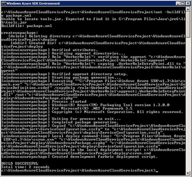 пример успешной сборки проекта Windows Azure для ant