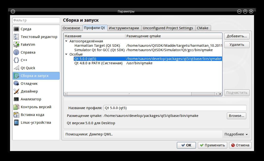 Qt Software / А давайте пощупаем Qt5