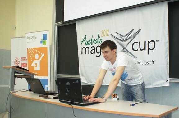 14 апреля 2012 г. – Российский финал Imagine Cup AKA Student Day 2.0