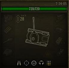 Как я прикручивал спидометр к танкам