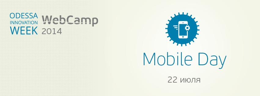 Сформирована предварительная программа WebCamp: Mobile Day