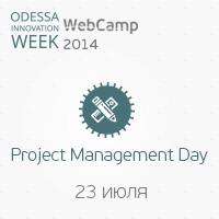 Последний день ранней регистрации на WebCamp и дополнительные скидки для читателей Habrahabr