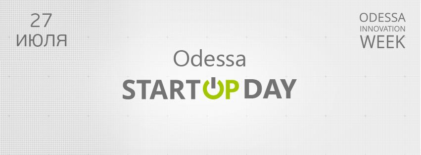Онлайн трансляция Odessa StartUp Day