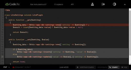 Code.Re — минималистичный сервис для размещения сниппетов
