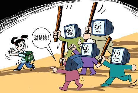 Регулирование Интернет СМИ в КНР