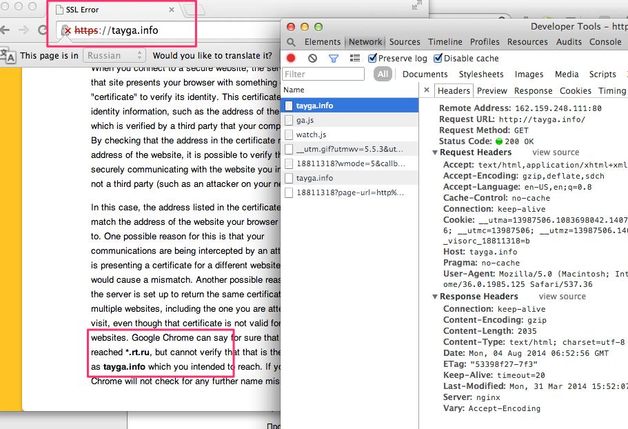 Плюрализм мнений через подставной IP адрес