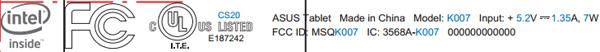 Asus K007 прошел испытания FCC