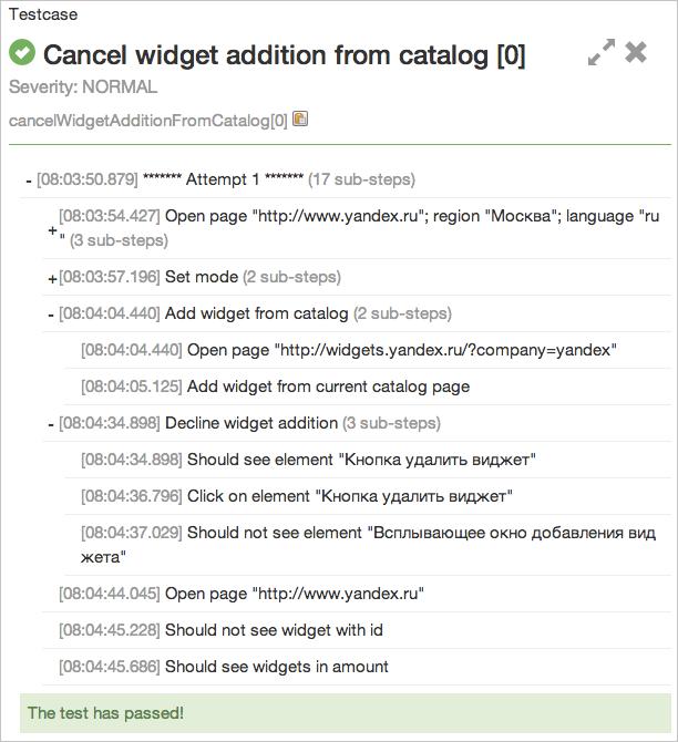 Allure — фреймворк от Яндекса для создания простых и понятных отчётов автотестов [для любого языка]