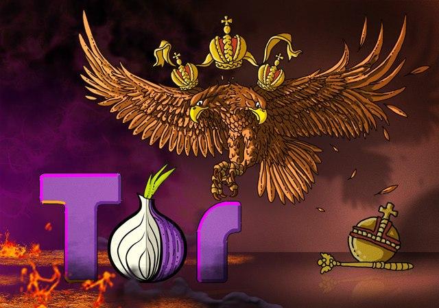 Атаки шейпинга в сетях low latency или почему Tor не спасает от спецслужб
