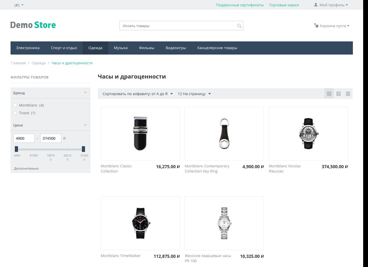 Яндекс.Деньги и Simtech запустили облачный конструктор интернет магазинов на базе CS Cart