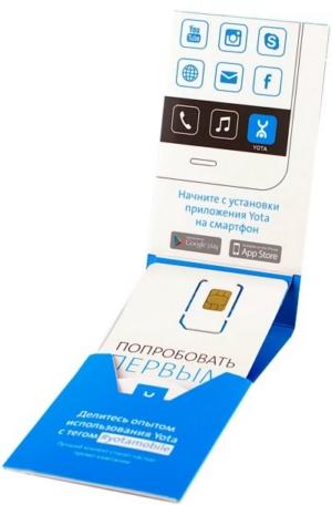 Четвертый федеральный мобильный оператор Yota начинает выдачу SIM карт из предзаказа