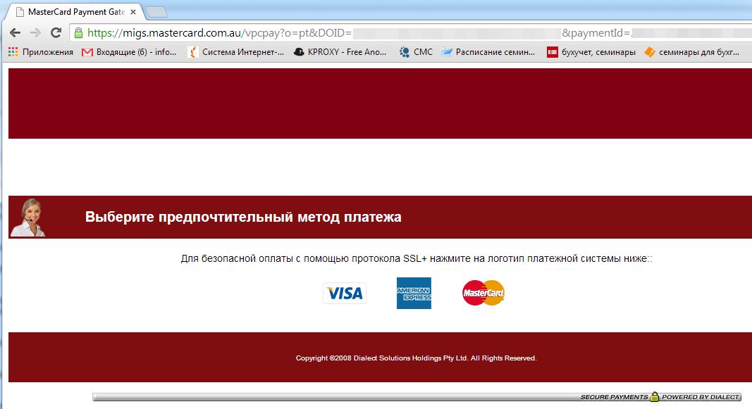 Как работают интернет магазины в России