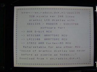Об использование sed1335 в микроконтроллерах stm32f103