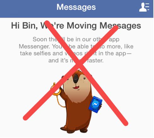 Лайфхак: как отвязаться от навязчивого желания Facebook перевести вас на их мессенджер
