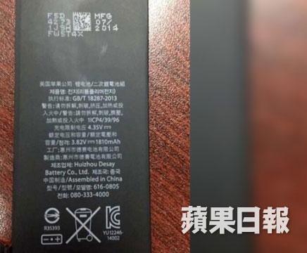 iPhone 6, батарея