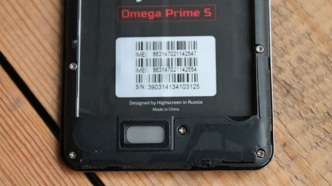 Highscreen Omega Prime S — цветов много не бывает