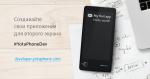 Полезные материалы для мобильного разработчика #66 (11 17 августа)