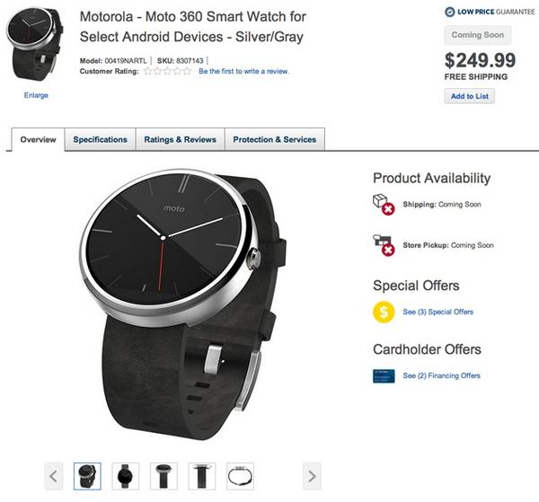Moto 360 Best Buy