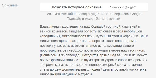 """""""Яндекс"""" продаст очередное API: на этот раз   онлайн перевод"""