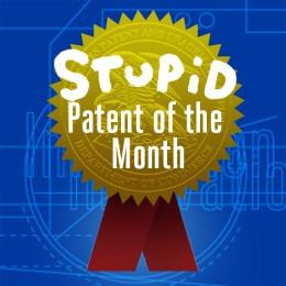 Самый дурацкий патент месяца. Новый конкурс от EFF