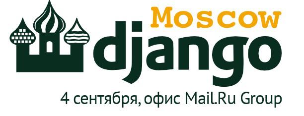 Приглашаем на Moscow Django MeetUp № 22