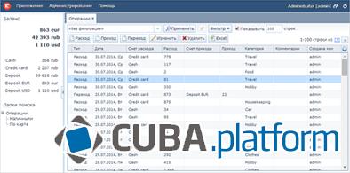 Домашняя бухгалтерия на платформе CUBA