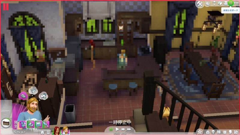 Разработчики Sims 4 пошутили над «пиратами»