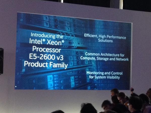 Процессоры Intel Xeon E5-2600/1600 v3 выпускаются по 22-нанометровой технологии с объемными транзисторами Tri-Gate
