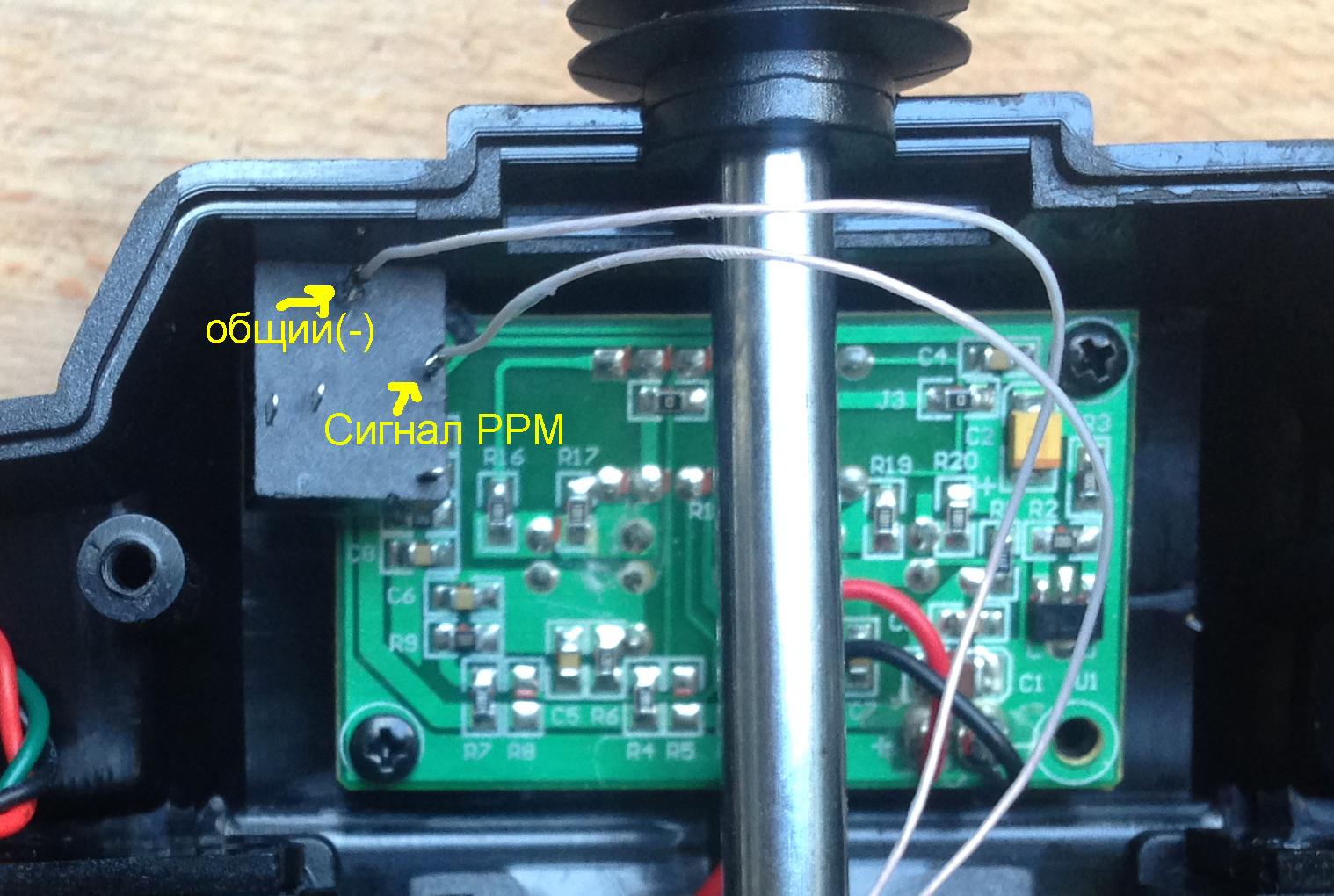 Как сделать аппаратуру управления для авиасимулятора
