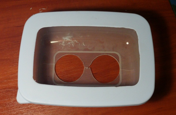 Трепещи, Oculus VR