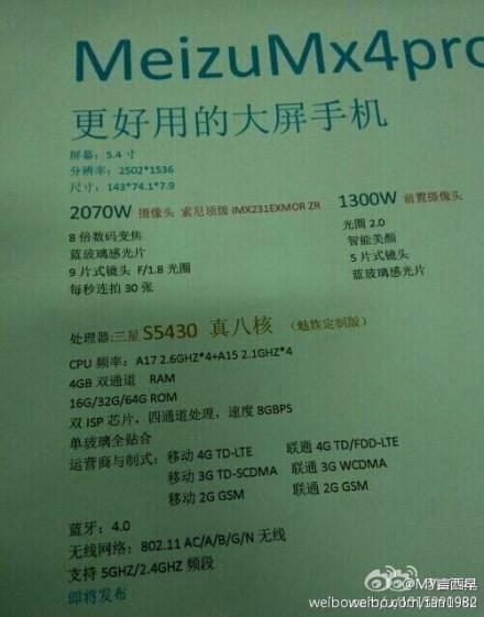 Основой смартфона Meizu MX4 Pro названа SoC Samsung Exynos 5430
