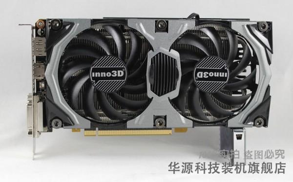 Inno3D GeForce GTX 980 iChill Air Boss With HerculeZ X4