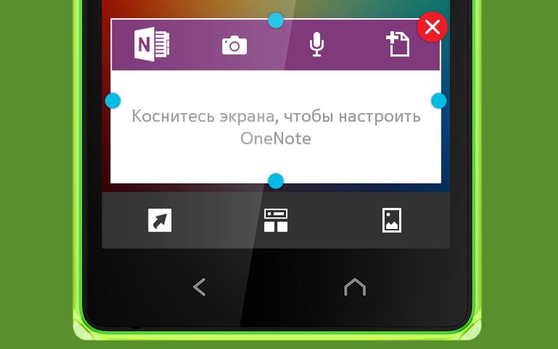 Вышло свежее обновление для Nokia X2