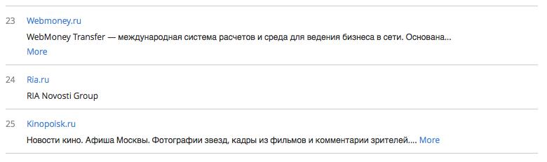Как получать информацию если российский сегмент интернета будет отрезан от глобального