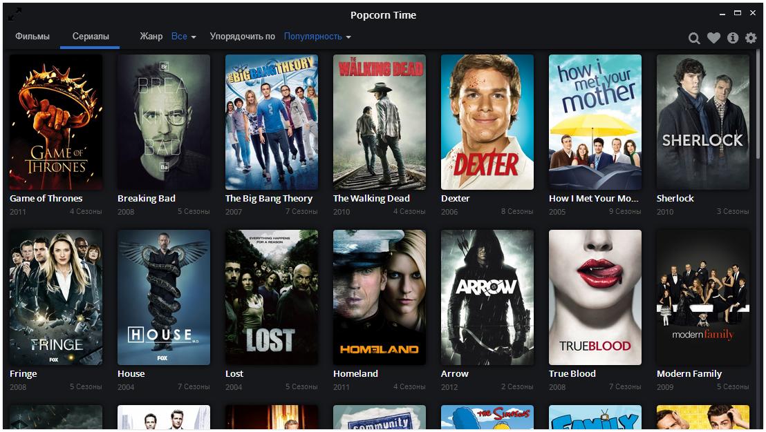 Popcorn Time — обновление до версии 0.3.3