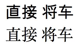 Локализация приложений для китайского рынка