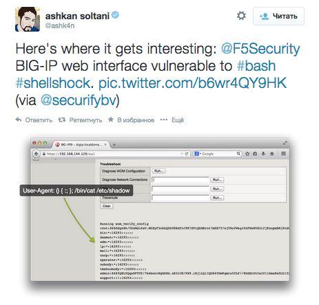 Уязвимости bash оказались подвержены даже F5 Big IP