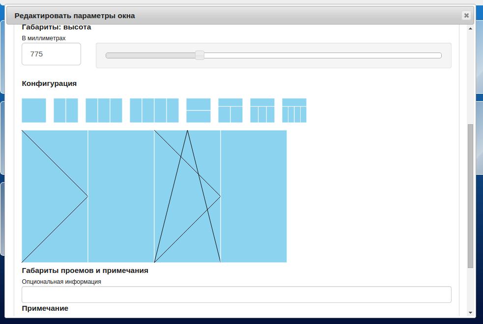 Визуальный конфигуратор окон, написанный за один час
