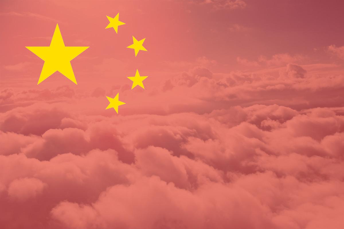 «Ланфан: Кремниевая долина по китайски?»