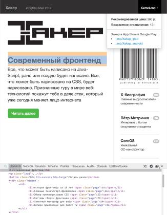 Интервью с легендой спортивного программирования Петром Митричевым
