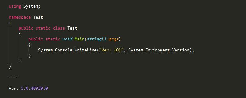 Изменение кода системных сборок или «утечка» .Net Framework 5.0